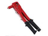 Professional Heavy Duty  Rivet Tool manufacturer & Supplier